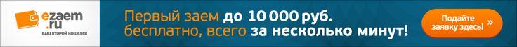 Кредитные карты на 50000 рублей