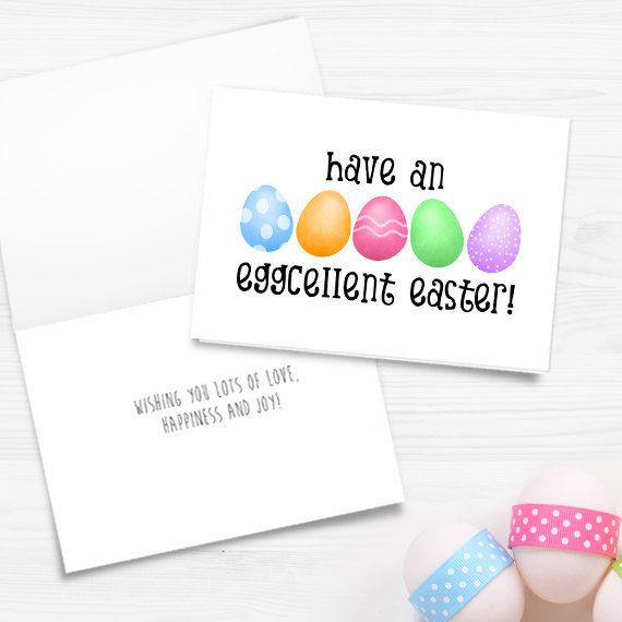 Have An Eggcellent Easter  Digital 5x7 Printable by ALittleLeafy