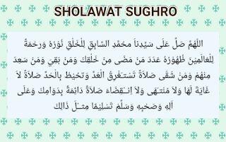 Mudahrizki Kajian Islami: TEKS BACAAN SHOLAWAT SUGHRO KARYA SYEKH ABDUL QADI...