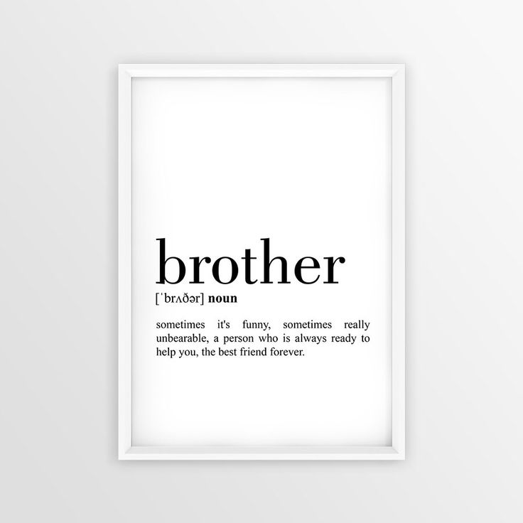 Brother Definition Print, Brother Printable Poster