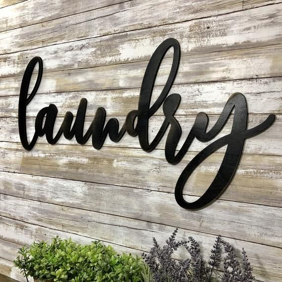 Laundry Room Sign Laundry Word Cutout Laundry Room Decor Etsy