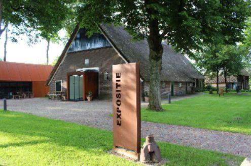 De Zwaantje Hans-Stokman's  Hof is een museum met een NAM expositie over de oliewinning in #Schoonebeek en over het zandstrooien.
