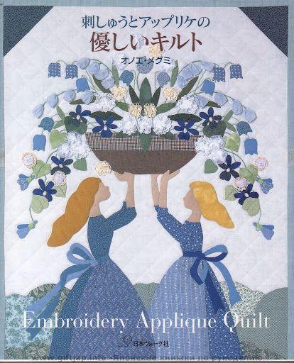 Embroidery Applique Quilt - Véro D - Picasa Web Album