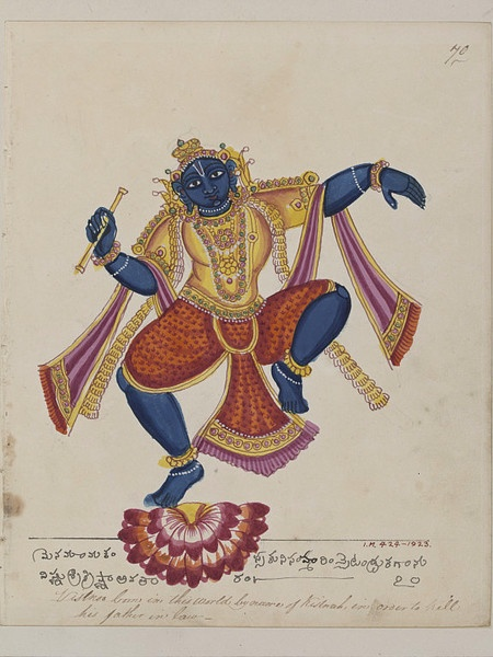 An Indian painting, c.1825, portraying Krishna Holding a Flute and Dancing on a Lotus; the avatar of the Hindu god Vishnu, Krishna is depicted with his symbolic attributes, blue skin and a flute, dancing on a lotus, a symbol of purity and creation. (Victoria & Albert Museum)