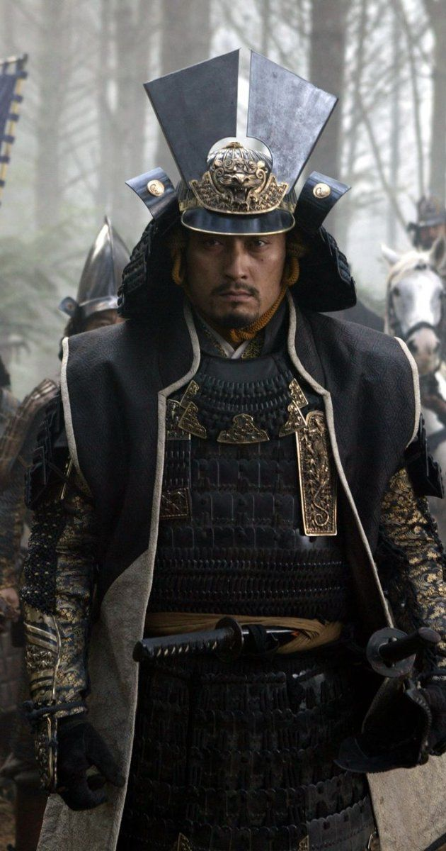 The Last Samurai Online