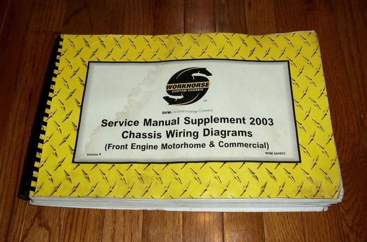 2003 Workhorse Service Manual Supplement Chassis Wiring Diagrams Book Guide  With Images