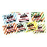 Fisherman's Friend Lozenges 5 Sugar Free Mix Flavours Best Seller review - http://www.bestseller.ws/blog/toys-and-games/fishermans-friend-lozenges-5-sugar-free-mix-flavours-best-seller-review/