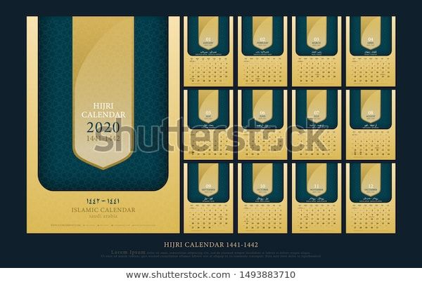 Islamic Calendar 2020 Hijri 1441 1442 Design Template Simple Luxury Elegant Gold Wall And Desk Type Artwork A5 Size W In 2021 Calendar 2020 Calendar Islamic Calendar