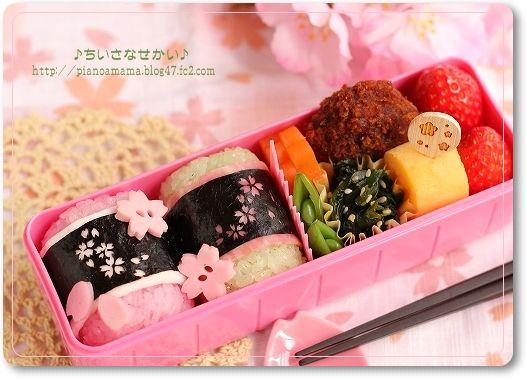 Sakura Onigiri Bento Bento Comida Comida Japonesa Japon