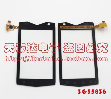 Три мобильные телефоны сенсорных вне Гранвиль прохладно Манн ZUG3 сенсорный экран сенсорный экран записи таблетка 3G-35836  — 497.14 руб. —