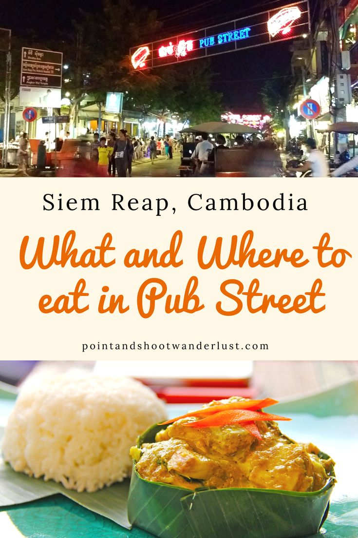 Looking for what and where to eat in Pub Street, Siem Reap, Cambodia? Here are some food recommendations!   Where to eat in Pub Street, Siem Reap, Cambodia   What to eat in Pub Street, Siem Reap, Cambodia   Cambodia food   Siem Reap food   Pub Street food   #Asia #Southeastasia #Cambodia