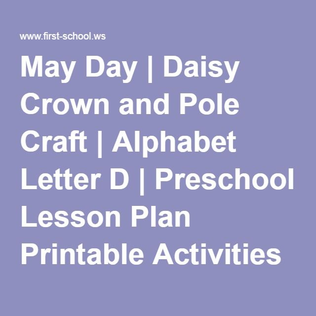 May Day | Daisy Crown and Pole Craft | Alphabet Letter D ...