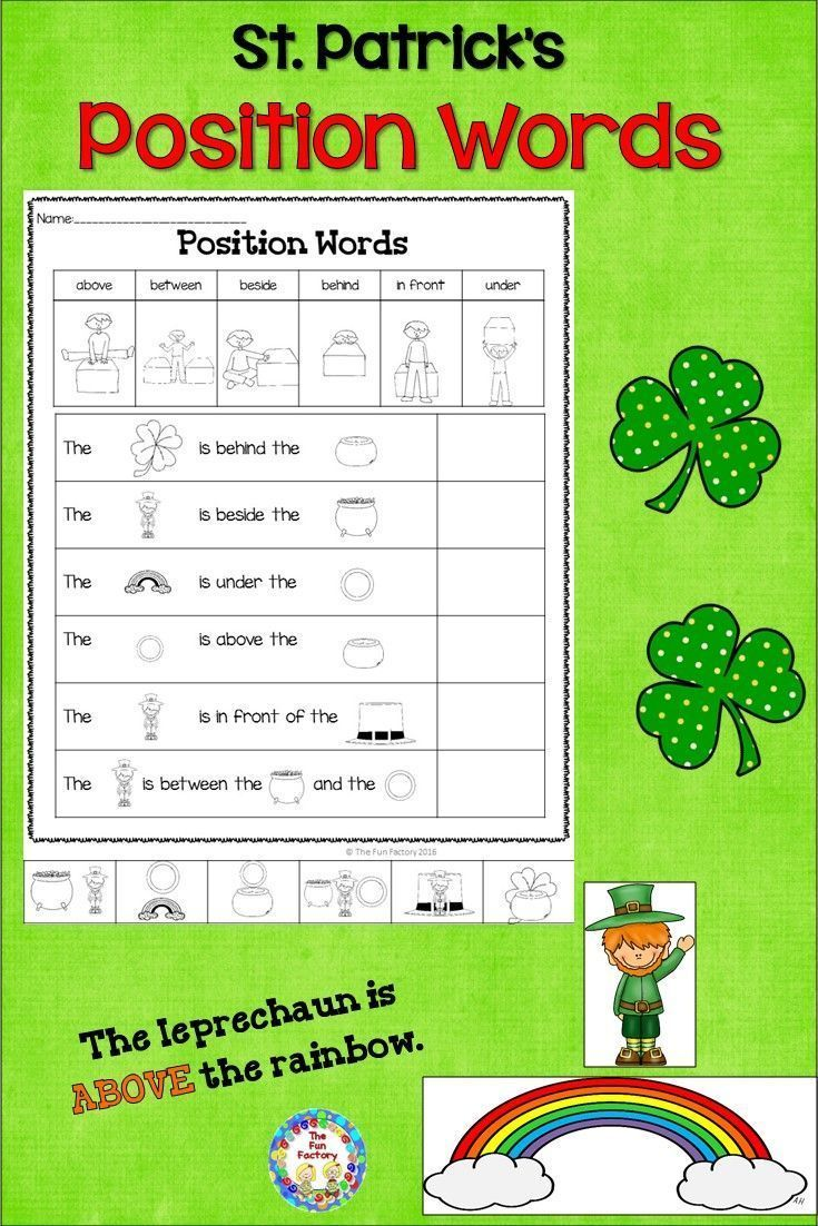 Where is the leprechaun? Can you find the shamrock? Put the gold coin beside the pot of gold. Use positional words to describe location.  This March unit is a fun way for prekindergarten or kindergarten students to practice position words in small groups,