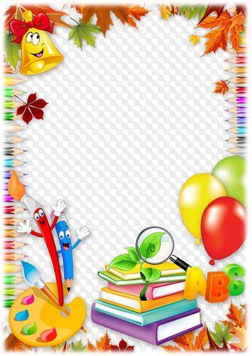 Рамки для текста фото поздравления: Школьные рамочки для ...