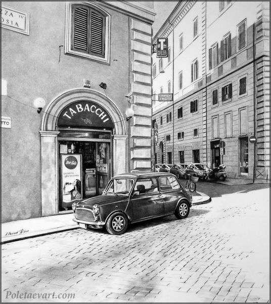 Quiet street in Rome - 2015 - 41 x 46 cm