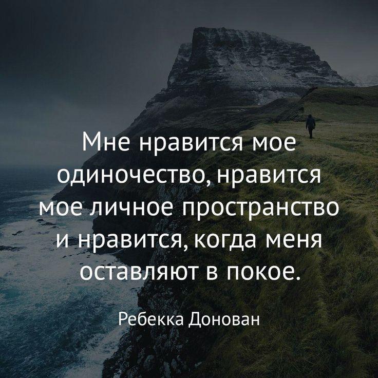 Классная цитата с картинкой