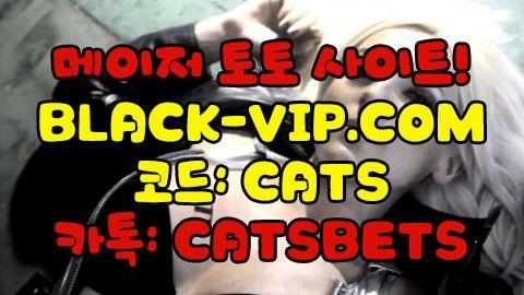 놀이터사이트ぇ BLACK-VIP.COM 코드 : CATS 네임드사다리프로그램 놀이터사이트ぇ BLACK-VIP.COM 코드 : CATS 네임드사다리프로그램 놀이터사이트ぇ BLACK-VIP.COM 코드 : CATS 네임드사다리프로그램 놀이터사이트ぇ BLACK-VIP.COM 코드 : CATS 네임드사다리프로그램 놀이터사이트ぇ BLACK-VIP.COM 코드 : CATS 네임드사다리프로그램 놀이터사이트ぇ BLACK-VIP.COM 코드 : CATS 네임드사다리프로그램