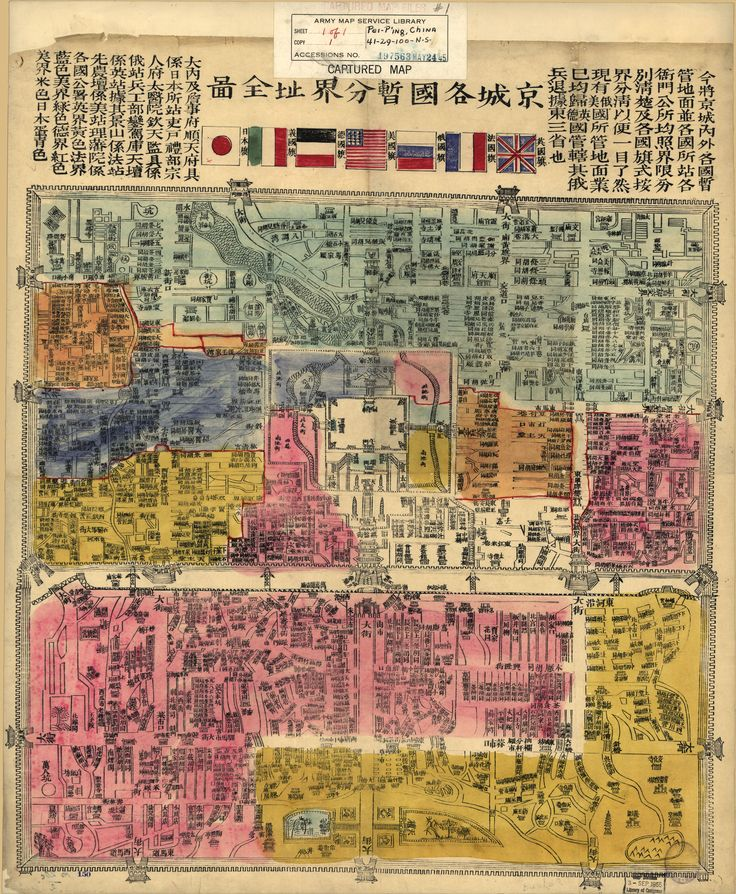 Best ManchurianRussian Relationship Boxer Rebellion - Shanghai on map with us