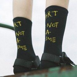 $5 Art Is Not A Crime Print Tube Socks - BLACK