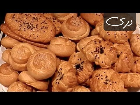 COOKIE RECIPES EASY , AFGHANI KULCHA SHORE RECIPE, AFGHAN CUISINE COOKIES RECIPE کلوچه یا کلچه شور - YouTube