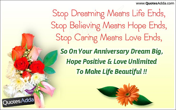 First-Anniversary-Sms-Wishes-Quotes-Wallpapers-Greetings-Pictures