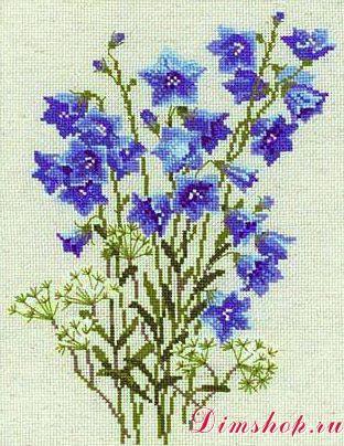 Набор для вышивания Риолис (Сотвори Сама) 1045