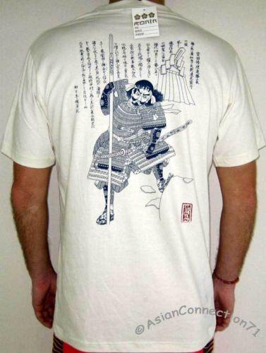 NAGINATA-SPEAR-SAMURAI-New-RONIN-Japan-Yakuza-T-Shirt-XL-Cream-BNWT