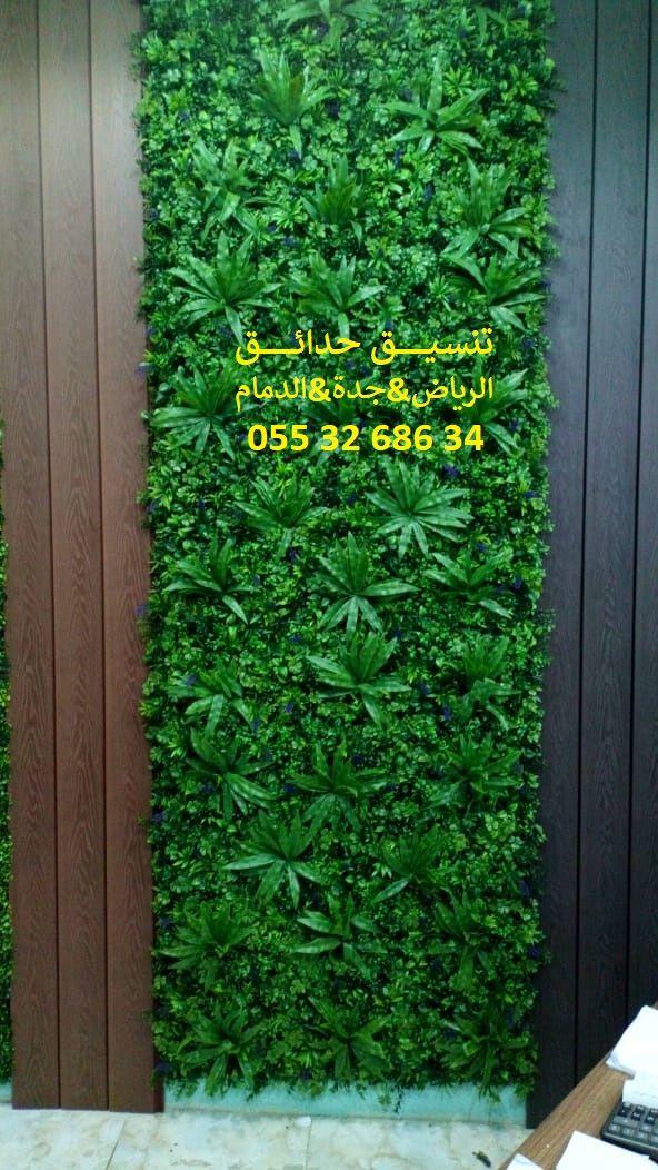 انواع النجيلة الصناعية واسعارها انواع النجيلة الجداري تنسيق حدائق عشب صناعي انواع باركيه الارضيات Instagram Instagram Photo Herbs