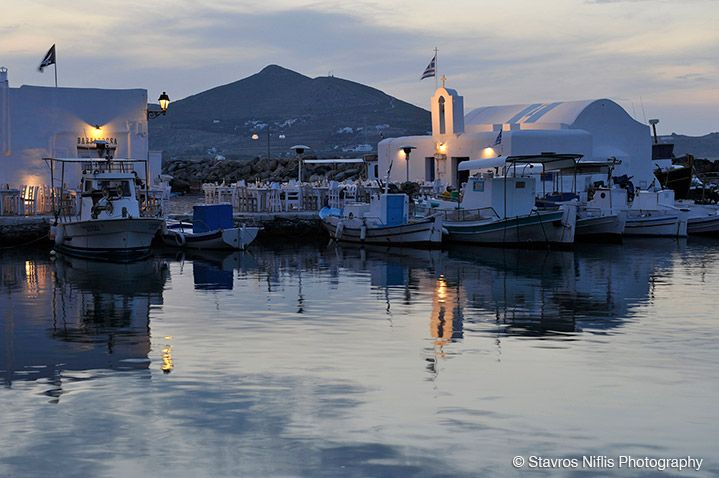 Naousa Paros,Greece. A picturesque fishing village on the north coast of the island
