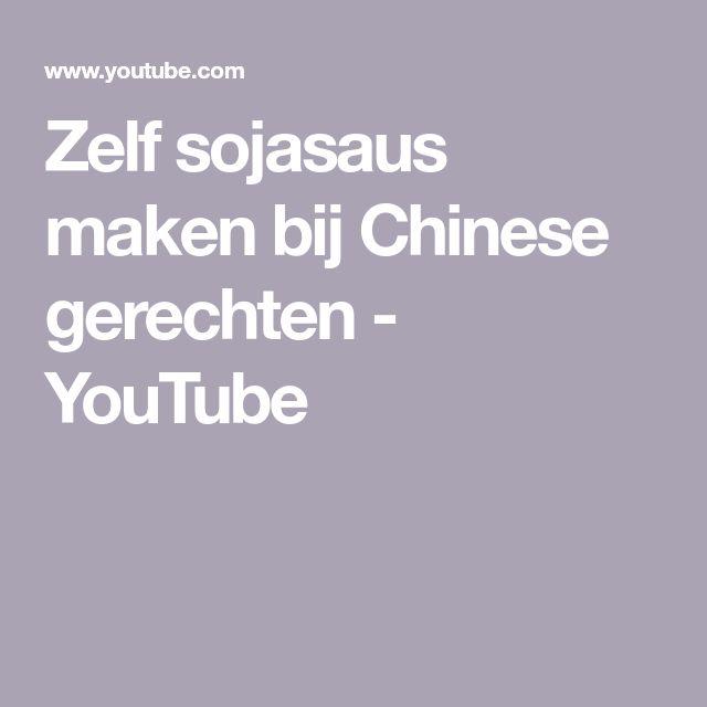 Zelf sojasaus maken bij Chinese gerechten - YouTube