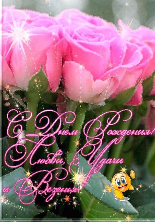 Девочки, поздравление племянника валерия с днем рождения открытку мерцающую