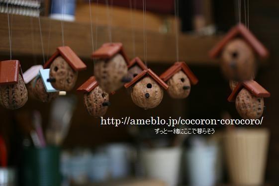 Walnut shell mini bird houses