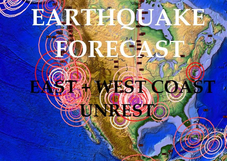 8/21/2015 -- United States Earthquake Forecast -- Major Midwest Movement...