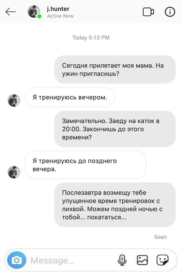 Fake Instagram Chat Maker Online - Generatestatus.com in