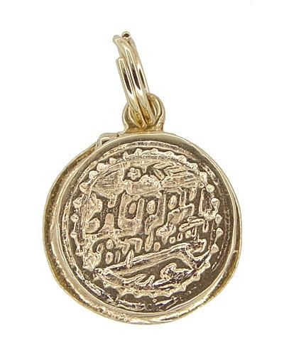 Happy Birthday Movable Opening Cake Charm in 14 Karat Gold