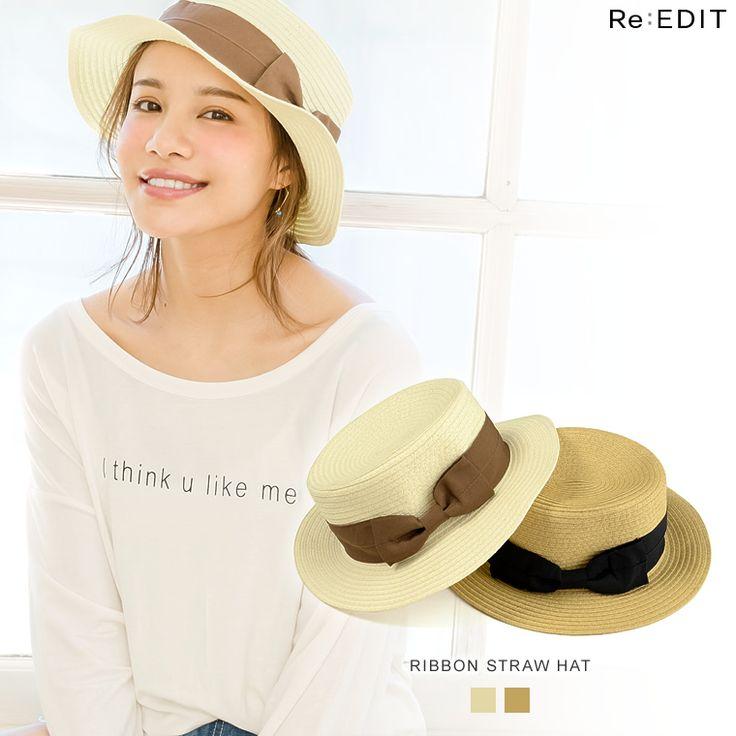 【楽天市場】[全2color][春新作] [2016S/S展示会] リボン付き ストローハット カンカン帽 帽子 麦藁帽 レディース[あす楽対応]:Re:EDIT(リエディ)byGALSTAR