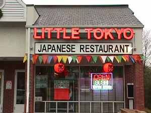 Little Tokyo in Norwalk, CT - You will never guess they make good Japanese food here judging from the area.  They have the best tasting barbequed eel.  I love ordering their Donburi's (rice bowls) as well as the Yakisoba.