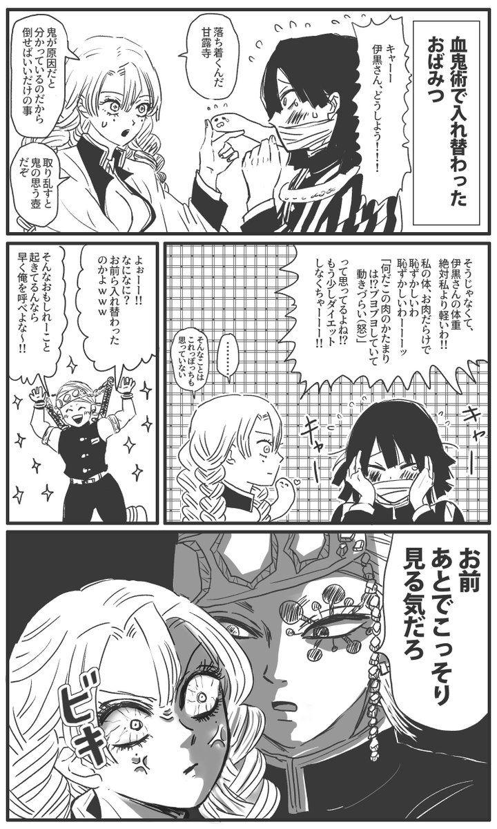 オメガ エロ 漫画