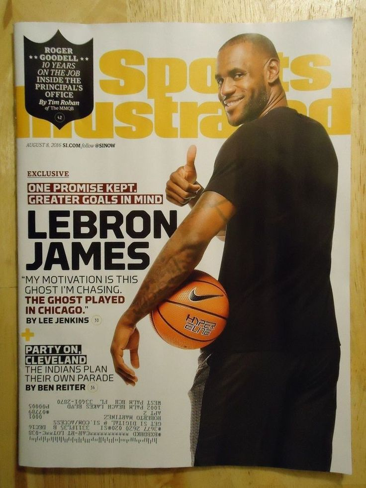 Sports Illustrated LEBRON JAMES Exclusive Interview August 8, 2016 NEW #SportsIllustrated