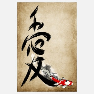 Love Kanji Canvas, $115, now featured on Fab.