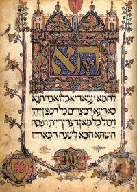 Considerado el más bello manuscrito iluminado judío en la existencia, y el más antiguo Hagadá sefardí, la Hagadá de Sarajevo, fue producido en Barcelona, España.