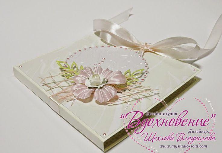 """Дизайн-студия: """"Вдохновение"""": Свадебный конверт для диска"""