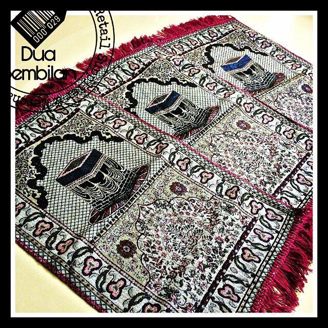 Sajadah | Sejadah Tiga Perempat | Sejadah 3/4 | Mini Islamic Carpets | Muslim Prayer Mats | Purple Prayer Rugs | Solat | Contemporary & Vibrantly-Coloured Sejadah | Islamic Art | Islamic Patters & Tradition | Wedding Favours | Hajj Favours | Various Motifs & Designs | Light Weight | Wedding Door Gifts | Singapore Malay Wedding Souvenirs | Berkat Majlis Pernikahan | Majlis Khatam Quran | Berkat Majlis Berkhatan | Akad Nikah | Cukur Rambut | TunangSG | Dua Sembilan | Duaa Sembilann