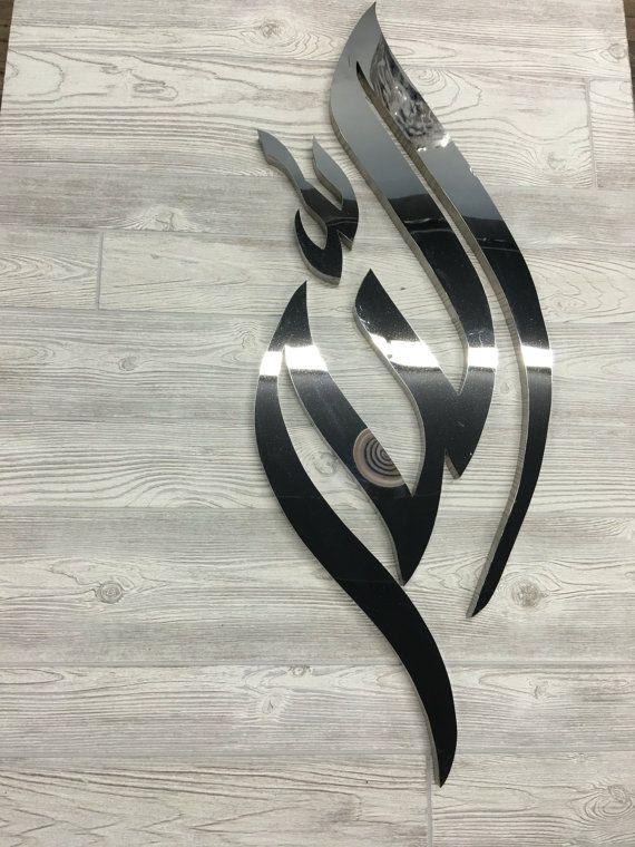 Allah Diamond flame stainless steel ultra modern by ModernWallArt1