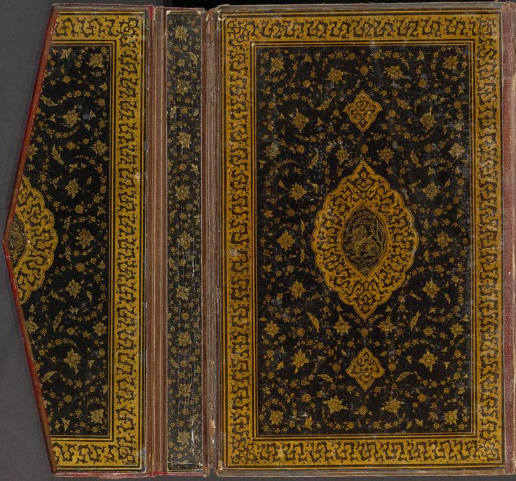 26 best cilt images on pinterest book binding for Divan of hafiz