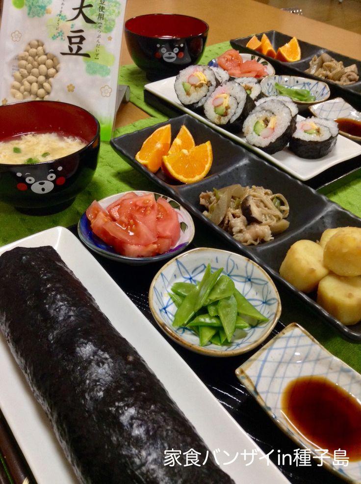 2015/02/03 夕食 節分 恵方巻