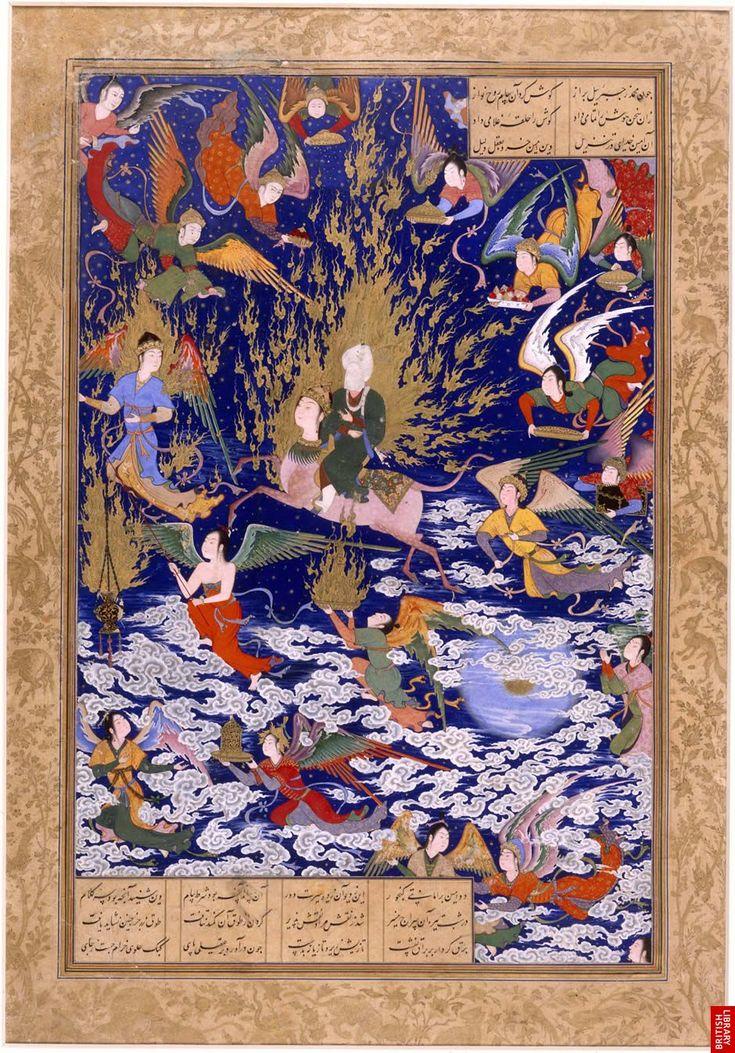 Nizami's Khamsa (Five Poems), Tabriz, Iran, 1539–43. Muhammad's ascent into heaven BL Or. MS 2265, f. 195