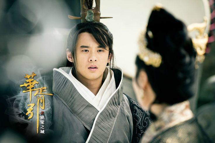 Hua Xu Yin - Le Fils du Ciel | Hua Xu Yin: La Ville de l ... Fang Hua Xu Du