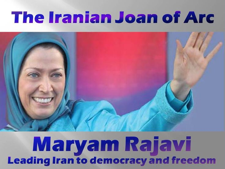 Maryam Rajavi, the charismatic leader of the National Council of Resistance of Iran, which wants to replace the oppressive regime of the Mullahs with a secular democracy.