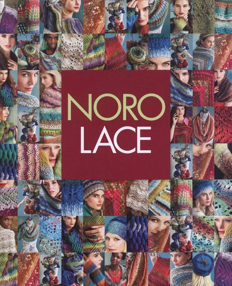 Noro Lace 30 ExquisiteKnits 2015 - 轻描淡写 - 轻描淡写